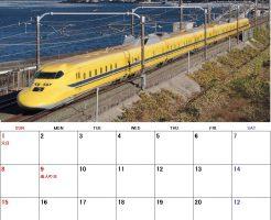 ドクターイエロー時刻表【2017年1月】とカレンダー2017年版