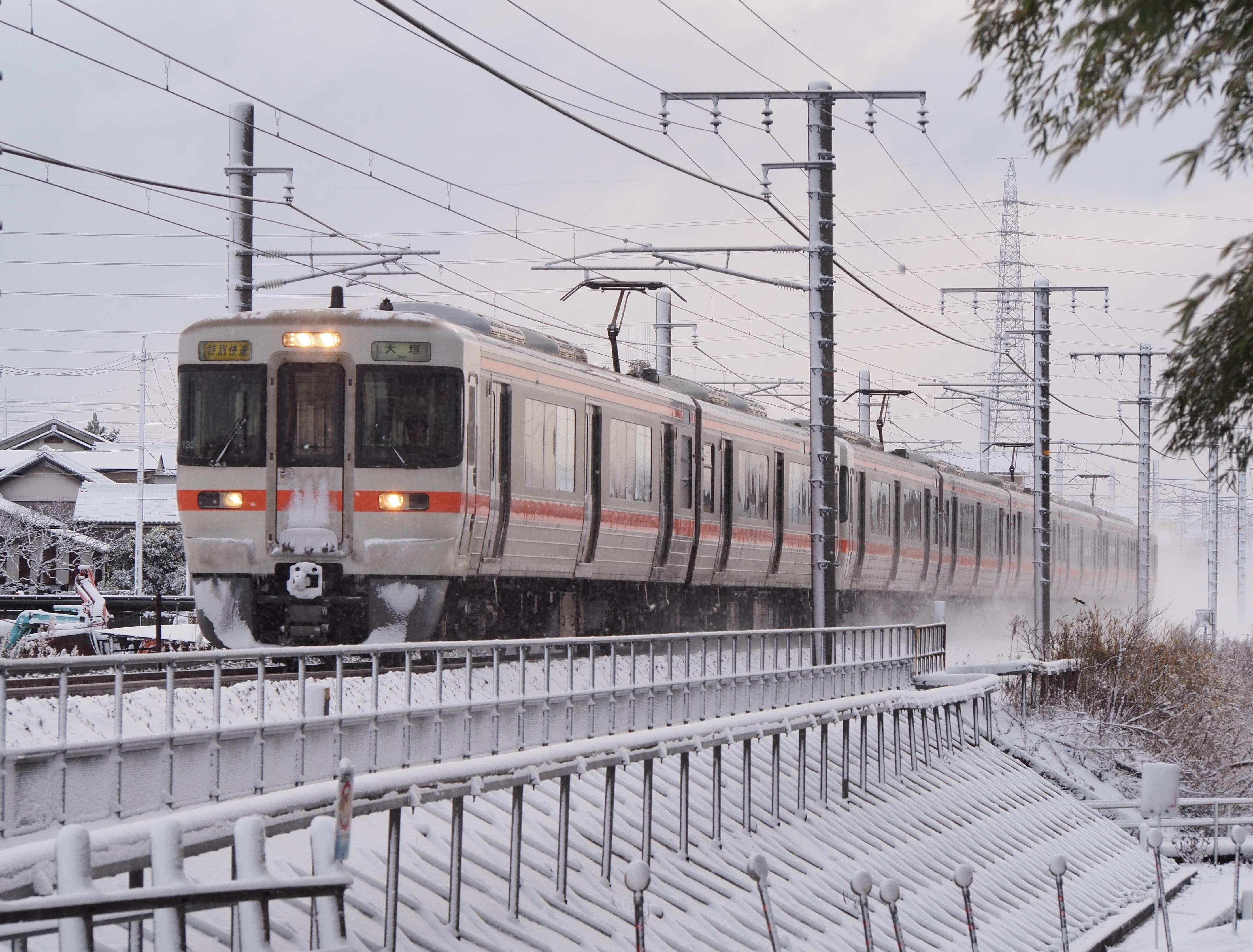 雪の東海道線 特別快速
