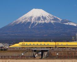 新幹線 ドクターイエロー 画像 富士山